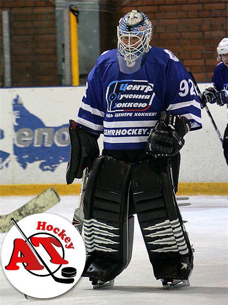 Особенности экипировки вратаря в хоккее