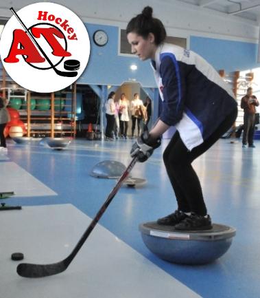 Какие бывают специальные тренажеры для хоккеистов?