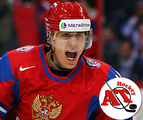 Знаменитый хоккеист – Евгений Малкин