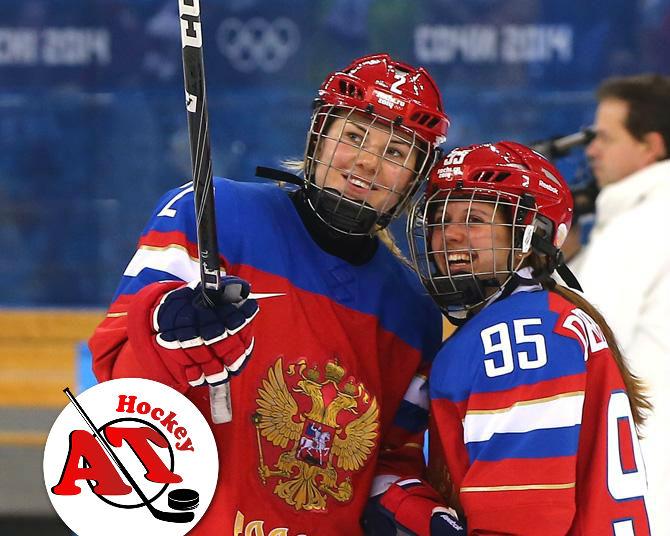 История зарождения и развития женского хоккея в России