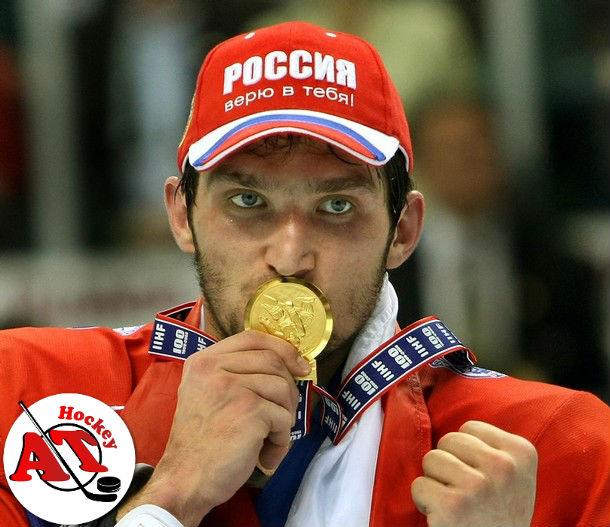 Звёзды российского хоккея