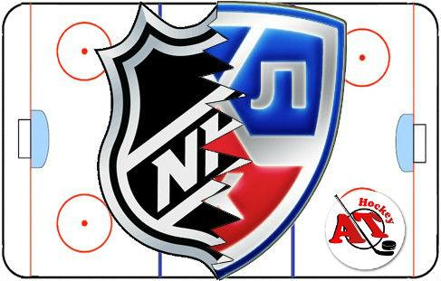 Разница между хоккейными площадками КХЛ и НХЛ