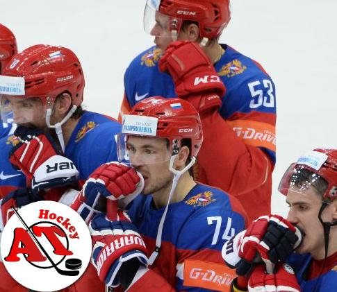 Основные причины поражения российских хоккеистов на ЧМ-2016