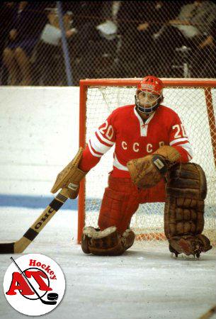 Лучшие вратари Советского Союза по хоккею
