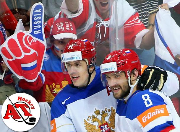 Игры сборной России на Кубке Мира 2016